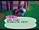 ◆どうぶつの森e+ 実況プレイ◆part99