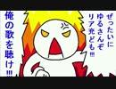 【MUGEN】狂中位!禍ケシェ前後極乱闘!ペンデュラムランセレ杯【禍ケシェ前後杯】...