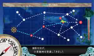 [艦これ]進め!サメの艦隊2ndパート1
