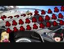 【車載】ゆくマキライダー友達探し「長野キャンプ編」【ゆっくり】