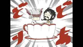 Fate/Grand Orderを実況プレイ 人智統合真国シン編part20