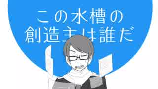 【手描き】ネ申に愛されたエンゼルフイッシュ【wrw