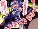 【特撮】『北川怪獣アパート』第320話【漫画】