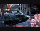 姉たちはbattlefieldVで戦車に乗るようです part2