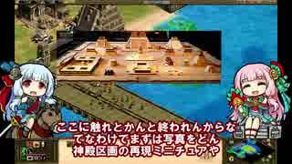 【AoE2HD】アステカキャンペーン初心者プレイ 第六