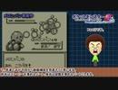 ポケットモンスター Virtual Console 青 ゆっくり実況(図鑑コンプリート) PartII