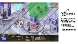 千年戦争アイギス 鋼鉄の手斧 ☆4 銀以下(ヒース8人)+救世主王子