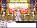 【NovelsM@ster】女子三日会わざれば 第十四話『狂咲』【アイドルマスターミリオンライブ!】