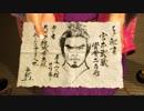 【アラサーBBAと龍の伝説】龍が如く見参! 初見実況 part.20