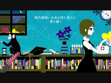 【初投稿】【ゆいり】夜もすがら君想ふ/TOKOTOKO(西沢さんP) 【夜が明ける頃に歌ってみた】