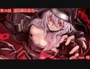 【MUGENストーリー】東方異幻想 第28話『這い寄る混沌』【幻想入り】