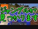 【Minecraft】きざはしるかのハードコア高さ縛り 第66話【ゆっくり実況】