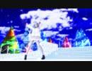 【MMD-PVF5】『四角い地球を丸くする』by つみ式 折岸みつ