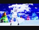 【MMD-PVF5】『四角い地球を丸くする』by つみ式 折岸みつ (*短パンを履いてますから!!*)