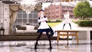 【MMD】 恋するミクジェンヌ 【モーショ