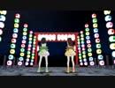 【MMD】梓さんと緑さんで「林檎花火とソーダの海」