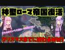 【HoI4:TGW】ユヅツキー行進曲第3部【VOICEROID実況】