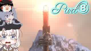 【Tomb Raider】ゆづきず饅頭の絶海孤島キ