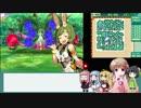 【世界樹の迷宮Ⅴ】茜ちゃん、迷宮に挑む。part36【VOICEROID+実況】