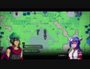 【CrossCode】記憶消失 part27【ゆっくり実況プレイ】