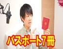 【英断】日本政府に続き、日本の携帯大手3社がファーウェイ排除へ