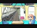 【ボイロラジオ】のんびりしましょう♪桜乃そ(ら)らじお【第6回】