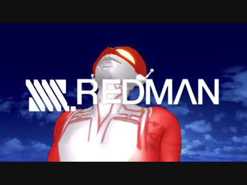 The red man came to me [SSSS.REDMAN]