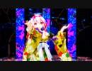 【Ray MMD】Espiazione 重音テト Japanese Kimono