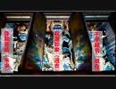 【神道シリーズ】第42回・両部神道④吉野修験(八百万の神信仰の始まり)