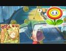 【マリオカート8DX】 vs #65 村人♀スプラバギーリーフ【実況】