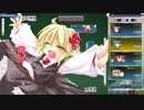 Discordのみんなと幻想麻雀4N!part22
