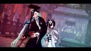 【Fate/MMD】始皇帝&荊軻 おこちゃま