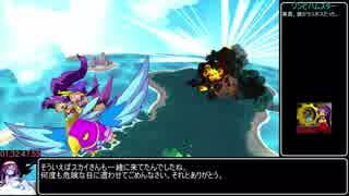 【RTA】Shantae Half-Genie Hero 本編 真エンド 1:32:47 part4/4【ゆっくり解説】