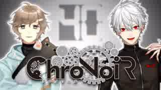 【ChroNoiR】叶&葛葉 PJS応援前後編 【まとめ40】