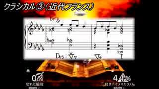 【MAD】ソンソンソングにコードつけてみた【第8回完結記念】