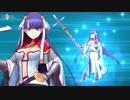 【FGO】マルタ リニューアル版宝具『愛知らぬ哀しき竜よ』【Fate/Grand Order】