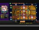 60BET!!MJで麻雀打たずにひたすらカジノスロット! #01