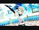 【MMD】塩見周子でBlue Star