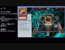 【インフェルニティ】19.1.1ガンマンループ草案【遊戯王ADS】
