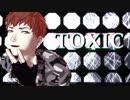 【ヒプマイMMD】TOXIC【毒島メイソン理鶯】
