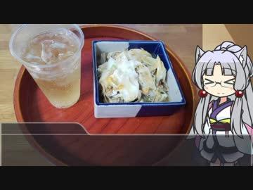 イタコの食卓 2話 親子丼(?)