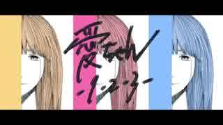 愛ちゃん-1-2-3-/flower