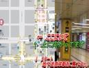 必ず迷う地下迷宮栄駅を左手法で完全攻略part2