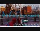 スパイダーマンが市民の助けとなる(サイドミッション) part5
