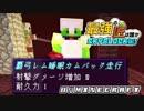 【日刊Minecraft】最強の匠は誰かスカイブロック編!絶望的センス4人衆がカオス実況!♯21【Skyblock3】
