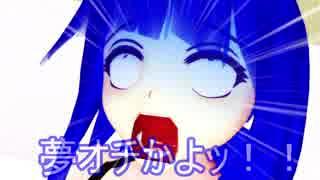 【東方MMD】 女版キン肉マン!?小鈴と阿求のお泊り漫画実況2【キン肉マン】