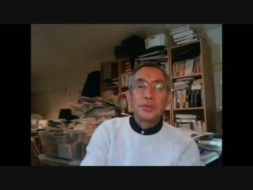山崎康彦氏「天皇を言及、批判するとyoutubeアカウント停止。グーグルはCIAの監視下にある」