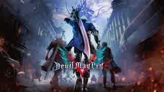 デビルメイクライ5 Xbox Exclusive Demo