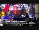ストラスブールで銃乱射事件 犯人はフランス当局のテロ監視対象の男か?
