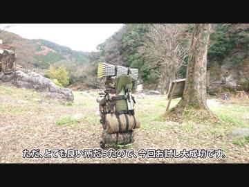 【 Solo camp 】 Establishment of dark in Okutama